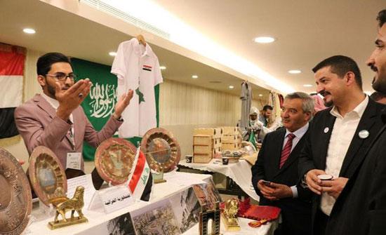 إختتام فعاليات اللقاء الخامس عشر لشباب العواصم العربية