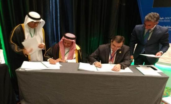 قرض ميسر من البنك الاسلامي للتنمية للأردن بقيمة 100 مليون دولار