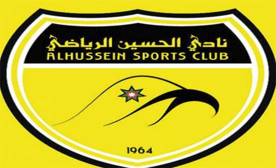 نادي الحسين اربد يقبل استقالة المدرب العام لفريق الكرة