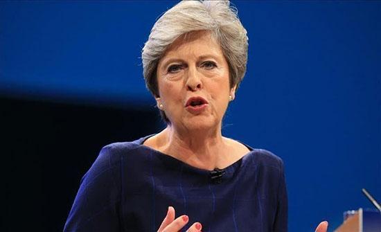 مرشحون لخلافة ماي يؤكدون ضرورة خروج بريطانيا من الاتحاد الأوروبي