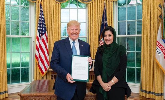 السفيرة السعودية بواشنطن تسلم أوراق اعتمادها لترمب