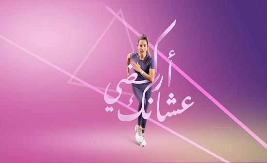 الجمعية الأردنية للماراثونات تستكمل تحضيراتها لإطلاق سباق السيدات