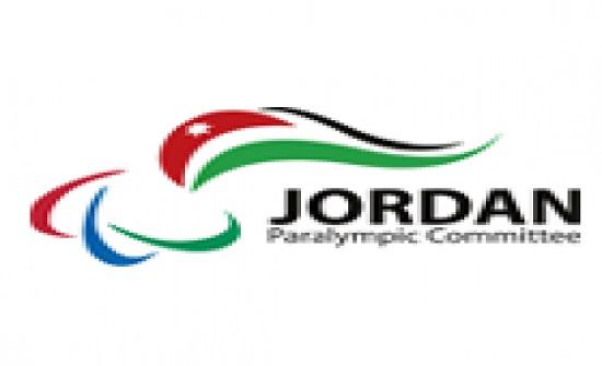 اللجنة البارالمبية تواصل تحضيراتها لاستضافة دورة العاب غرب آسيا