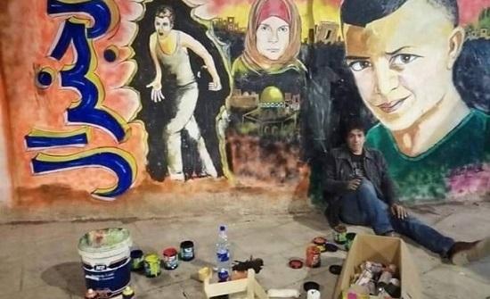 جدارية للشهيد عمر أبو ليلى في مخيم البقعة