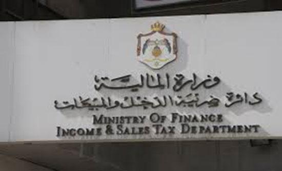 الضريبة تمكن الجهات كافة للتحقق من صحة براءات الذمة الصادرة عنها إلكترونيا
