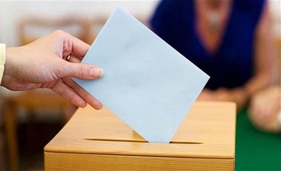 عمومية هيئة الرواد تنتخب مجلس جديد اليوم