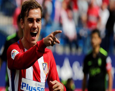 جريزمان يتفوق على نفسه مع أتلتيكو مدريد
