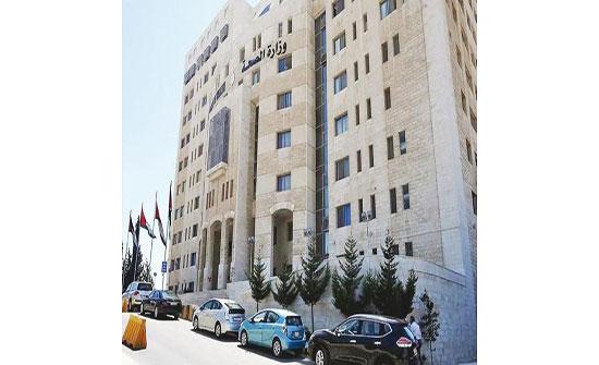 وزارة الصحة تجهز مراكز صحية شاملة