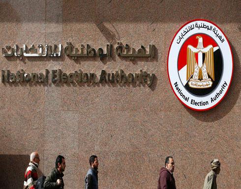 """الهيئة للوطنية للانتخابات بمصر تستبعد الفريق """"عنان"""" من قاعدة الناخبين"""