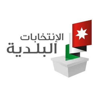حوارية عن الانتخابات البلدية واللامركزية في حزب الاصلاح