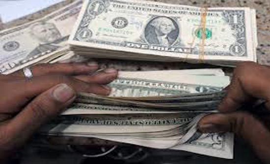 انخفاض سعر صرف الدولار الأمريكي