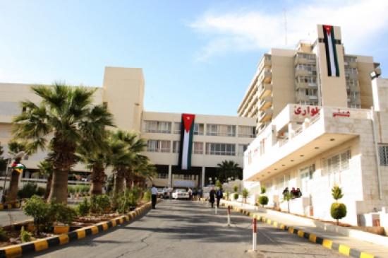 """افتتاح المركز التدريبي التابع لدائرة التمريض في مستشفى """"الاردنية"""""""