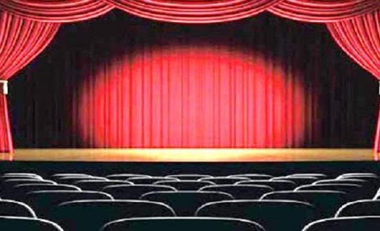 """الزرقاء : عرض مسرحية """" لا للعنف """""""