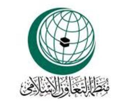 منظمة التعاون الإسلامي تدين مصادقة اسرائيل على بناء 2300 وحدة استيطانية جديدة