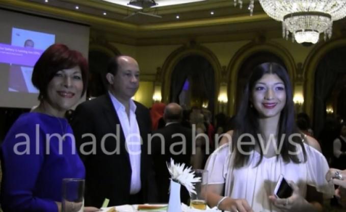 بالفيديو : شاهدوا حفل استقبال المنتدى العالمي للنساء في الرويال