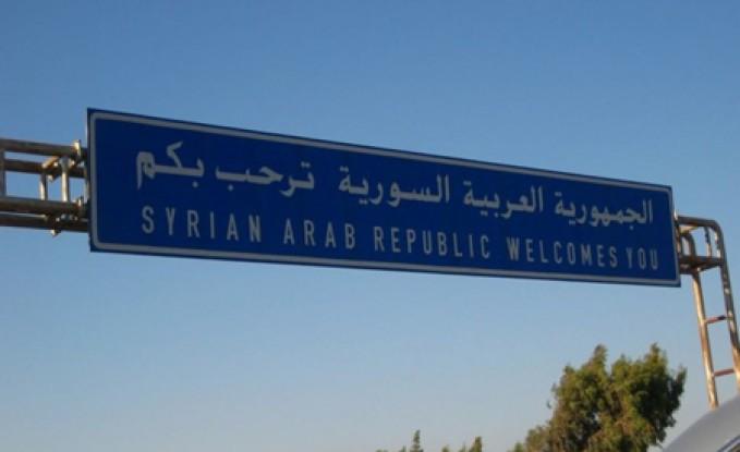 سوريا : المعارضة تسيطر على معبر نصيب الحدودي مع الأردن