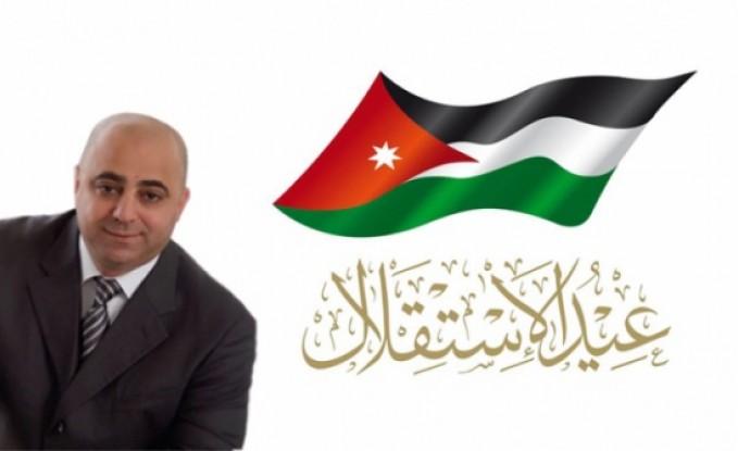 استقلال الأردن