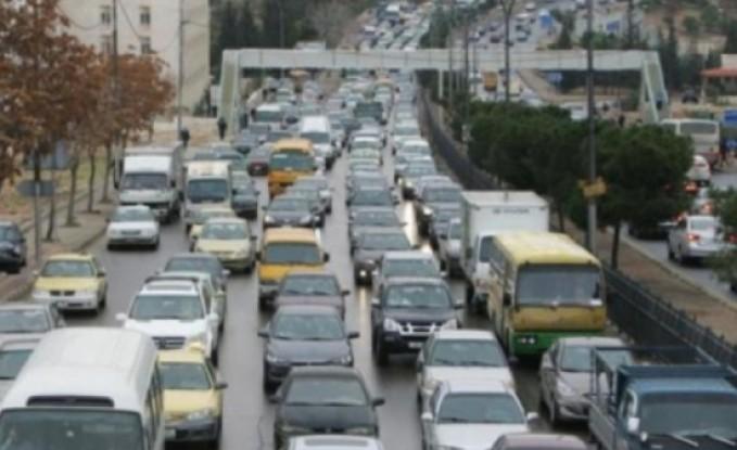 أمانة عمان تعتذر للمواطنين
