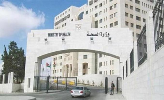 بالاسماء  : تعيينات في وزارة الصحة