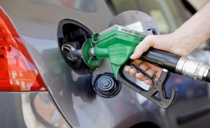 الطاقة : استقرار أسعار المحروقات