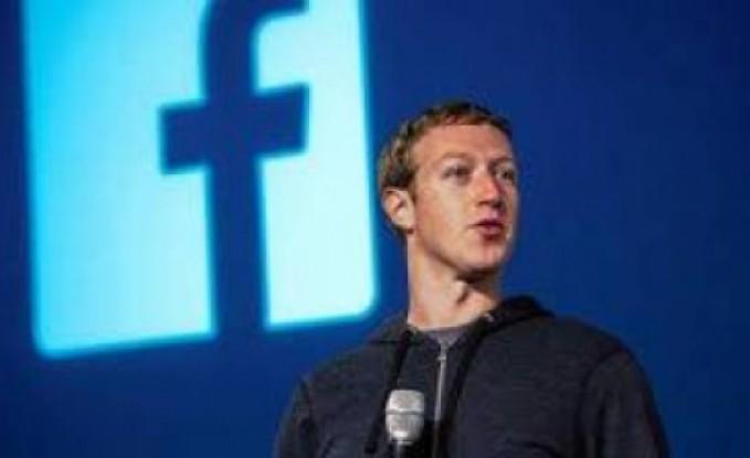 """مؤسس """"فايسبوك"""" يكرم لبنانية بـ3 مليون دولار... من هي وماذا فعلت؟ (صورة)"""