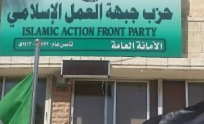 العمل الإسلامي يحذر من أن يكون قتل حتر بداية لفتنة طائفية