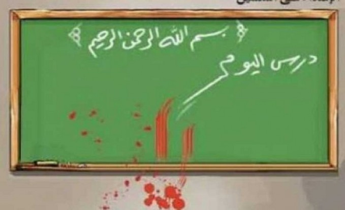 طالب يعتدي على معلم في مدرسة بالهاشمية وتعليق الدوام