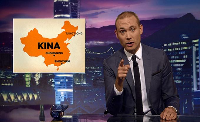 """بالصورة والفيديو : """"نكتة الحمّام"""" السويدية تسبب """"أزمة"""" مع الصين"""