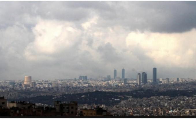 انخفاض ملموس على الحرارة وأمطار متوقعة الجمعة والسبت