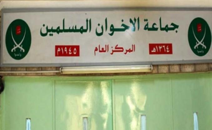 الإخوان : لم نتلق اي رد رسمي بمنع اقامة الاحتفالية