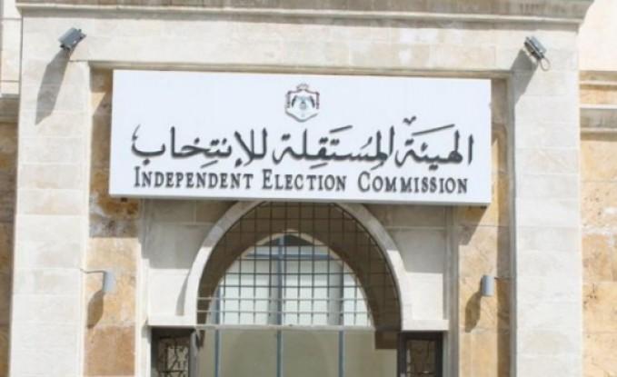 مستقلة الانتخاب ترفض قائمتين و٦ مترشحين