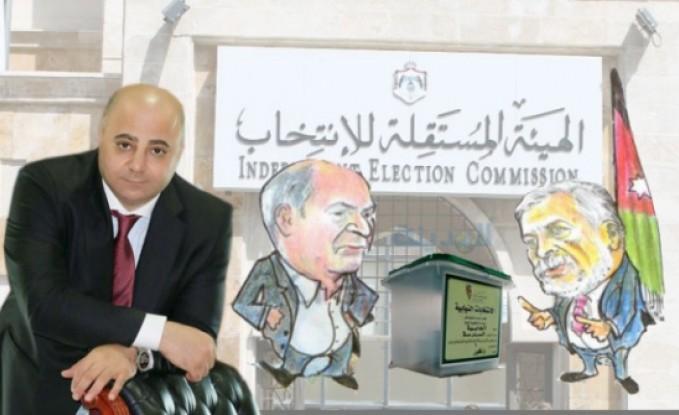 تعليمات الهيئة المستقلة للإنتخابات .. هل تتم مراجعتها ؟