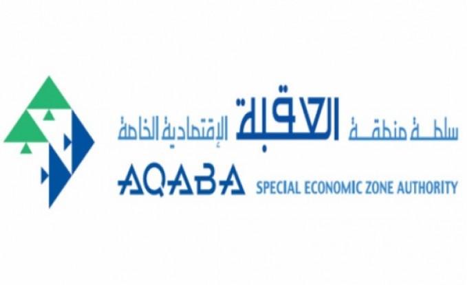 سلطة العقبة تستخدم 416 علم أردني مخالف للمواصفات