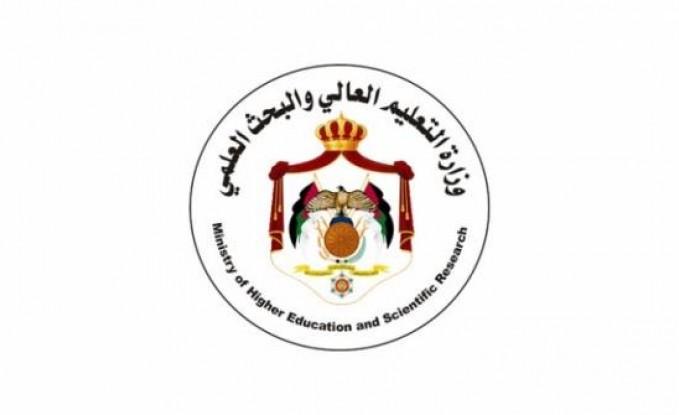رابط : هام للطلبة الاردنيين العائدين من السودان