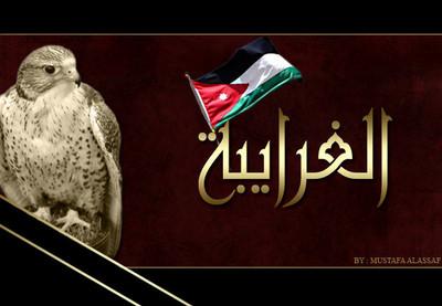 خمسون شابا من عشيرة الغرايبة يسجلون اسماءهم للتبرع باعضائهم بعد الوفاة