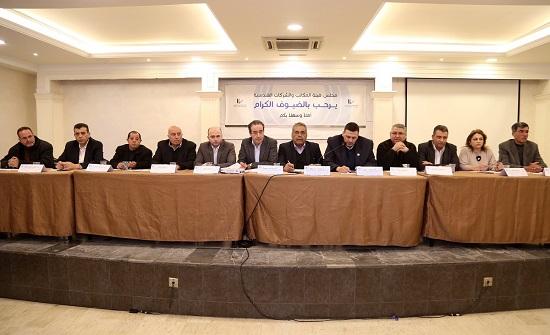 الهيئة العامة للمكاتب الهندسية تعقد اجتماعها الاستثنائي وتناقش عدة قرارات