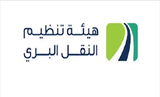 افتتاح مكتب بميناء العقبة لإصدار وثيقة نقل الكترونية