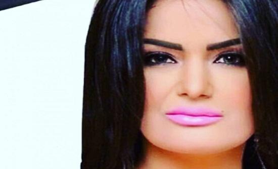 ما علاقة الكبت الجنسي بتصدر سما المصري الاسامي الاكثر بحثا على فايسبوك؟… فيديو