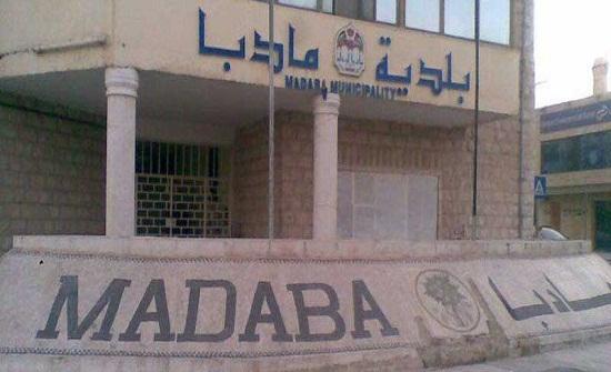نظام النافذة الواحدة في بلدية مأدبا يقفز بها إلى الريادة