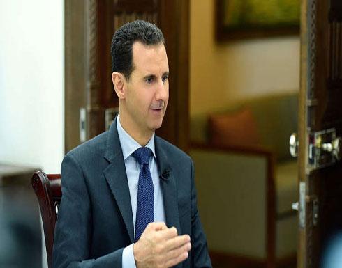 الأسد يندد بالتدخل التركي بمنطقة عفرين