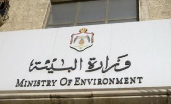 البيئة تطلق المرحلة الثامنة من حملة النظافة في قضاء السرحان