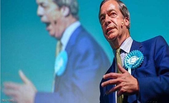 """حزب """"بريكست"""" يتعهد بتغيير شكل السياسة البريطانية"""