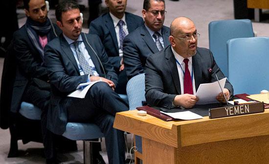 وزير الخارجية اليمني: مطار البلاد الرئيسي سيكون في عدن