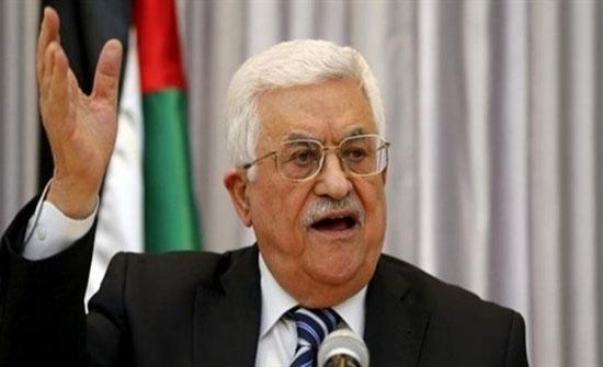 الرئيس الفلسطيني: حل المجلس التشريعي قريبا
