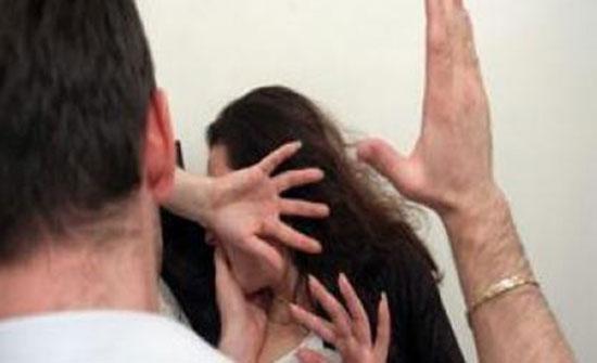 تقرير : إصابات جسدية لواحدة من كل ثلاث نساء متزوجات معنفات من أزواجهن