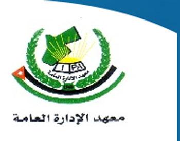 القضاة: نسعى لجعل معهد الادارة بيت خبرة محليا وعربيا