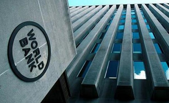 بحث تمويل انشاء سوق اربد المركزي للخضار مع البنك الدولي