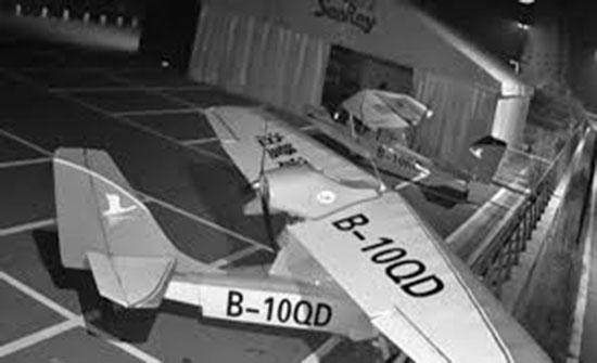 (فيديو) : طفل يسرق طائرتين من قاعدة جوية في الصين