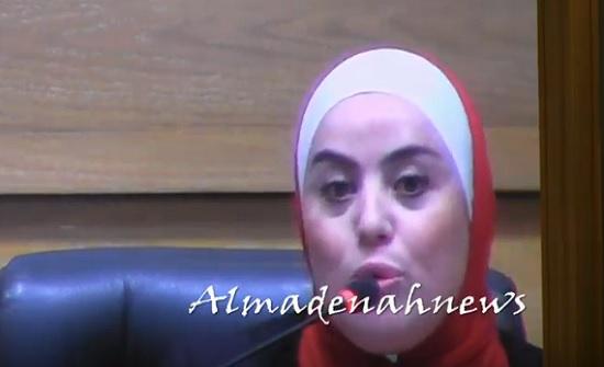 بالفيديو : مداخلة بني مصطفى في جلسة المناقشة العامة