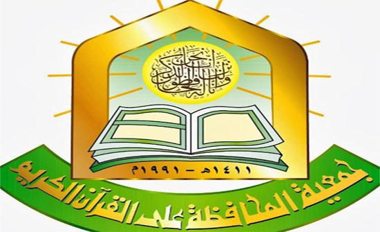 جمعية المحافظة تنعى العلامة إبراهيم العلامات